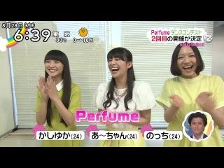 [TV] Комментарий Perfume о