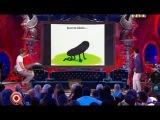 Comedy Club - Сказка про какашку