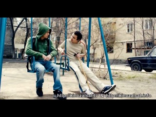Казахстанский фильм Рывок 2010
