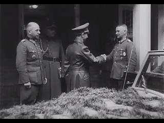 Геббельс встретился с Вальтером Моделем