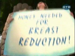 Лидия Красноружева - Голые и смешные - Подайте на уменьшение груди