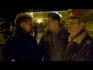 Чужой район (HD-720.ucoz.Ru) 23 серия