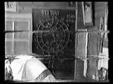 Асгардское духовное училище видео уроки 3 курс Звёзды и Земли 6