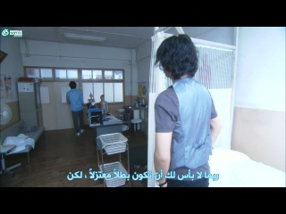 [G-sam's.world].Hana.kimi.2011.Ep4
