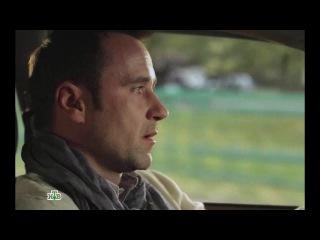 Второй убойный 2 сезон 5 серия (2013)