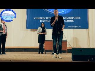 День Рождение сборной команды КВН СПбГУКИ