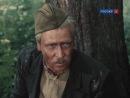 """Из кф""""Вечный зов"""""""
