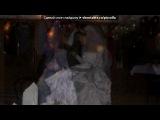 Свадьба любимых(Олеси и Миши) под музыку Николай Шлевинг - Ах, Эта Свадьба Пела И Плясала. Picrolla