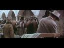 Времена землемеров (1968)