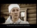 """""""Зулейха"""" Посмотрите фильм во времена крещения татар! Это наша история..."""