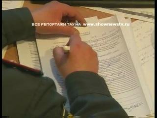 ТАУ - Повар изготовил УДО за 10.000 рублей