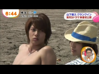 YAMAPI - SUMMER NUDE [NEWS]