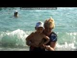 «турция 2011» под музыку Ненси - Отель. Picrolla