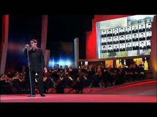 Григорий Лепс - Спасибо, ребята (10.11.2011)