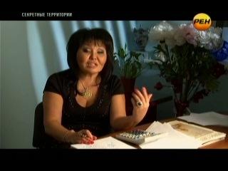 Секретные территории (2013, РЕН ТВ) - 50. Космическая летопись Земли