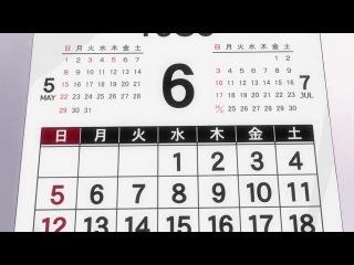 Higurashi no Naku Koro ni Rei / Когда плачут цикады OVA 1 - 2 серия [Eladiel & Lupin]