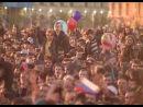 Выступление на Дне Победы (09.05.1999, Москва, Красная площадь)