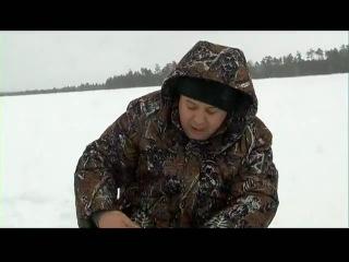 Сибирская Рыбалка.