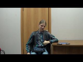 Станислав Панин - История оккультизма в России. Часть 2. Оккультизм в СССР