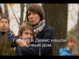 Закрытая школа ФИНАЛ.