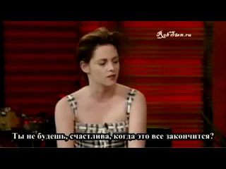 Kristen at Regis & Kelly (19.10.10) (рус.суб)