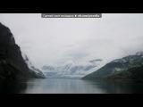 «Норвегия-страна фьордов и троллей.» под музыку Эдвард Григ - В Пещере Горного Короля. Picrolla