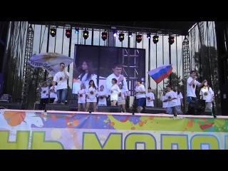 Посвящение волонтеров  на  День  Молодежи!