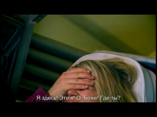 2006/Doctor Who Confidential/Доктор Кто: Конфиденциально/2 сезон 9 серия/Mythes and Legends