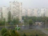 Sunny yet Rain at last