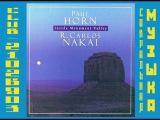 Пол Хорн и Карлос Накаи  Paul Horn &amp R Carlos Nakai.  1999 - Inside Monument Valley