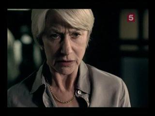 Главный подозреваемый 7: Последнее дело серия 1 / Prime Suspect s7e01 Final Act.