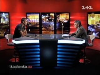 Ткаченко.ua /  Андрей Шевченко