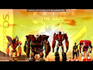 «Transformers Prime The Game» под музыку Excision - X(OST Трансформеры 3)[DubStep] . Picrolla
