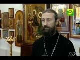 Что такое таинство Елеосвящения (Соборование) и как к ниму подготовиться