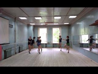 КПТ: детский танец