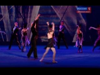 Павел Дмитриченко и Нина Капцова. Танго из балета