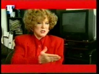 Людмила Гурченко. Канал ТВЦ. Эфир 15 ноября 2000 г.