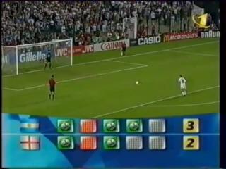 Аргентина-Англия ЧМ 1998, легендарная серия послематчевых пенальти