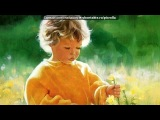 «Donald Zolan» под музыку Очень красивая нежная мелодия............без слов.......... - отличная инструментальная музыка))))). Picrolla