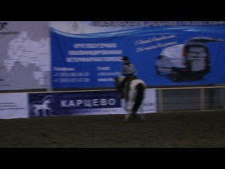 Эквирос (2013. Вестерн)