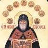 СТАРЕЦ НИКОЛАЙ (ГУРЬЯНОВ): Святой Праведный Пско