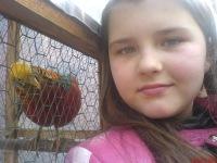 Вика Кравченко, 27 апреля , Чернигов, id106067219
