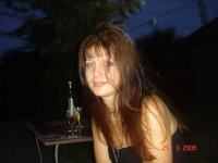 Раиса Ищенко, 20 июля , Рени, id26598030