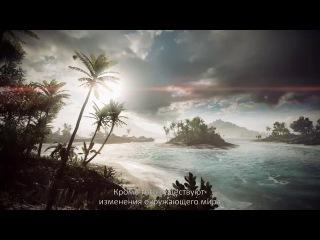 Battlefield 4 - Официальный ролик об особенностях технологии Levolution