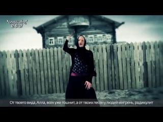 Великая реп битва (Rap Ring) - Ванга против Алла Пугачева (Рэп ринг) vkcomsnooker_live