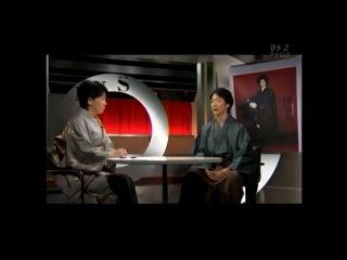 Mansai Nomura Интервью Современный театр Кегэн (2010г.) ч.1
