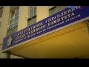 Орловские партизаны, Честный детектив - Поджигатели