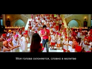 Shahrukh Khan - Tujh Mein Rab Dikhta Hai (OST