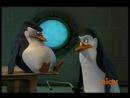 Пингвины Мадагаскара: Внутреннее чувство (Gut Instinct) Сезон 2 Серия 62 [Jetvis Studio]
