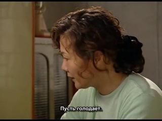 Роман / Romance (5/16) Дорама